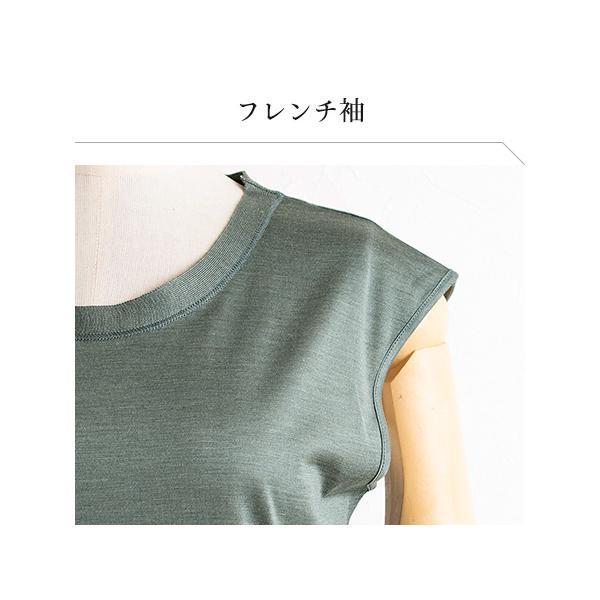 シルク100% フレンチ袖 トップス レディース イエロー グリーン ブルー M/L eses 08