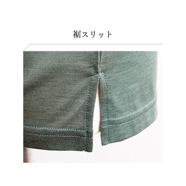 シルク100% フレンチ袖 トップス レディース イエロー グリーン ブルー M/L eses 09