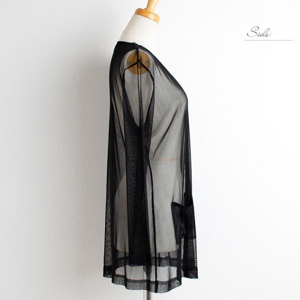 シルク100% メッシュ カーディガン ホワイト 白 ベージュ ブラック 黒 フリーサイズ eses 04