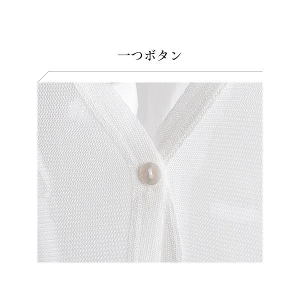 シルク100% メッシュ カーディガン ホワイト 白 ベージュ ブラック 黒 フリーサイズ eses 07