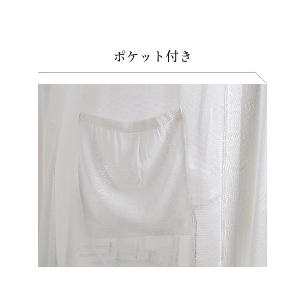 シルク100% メッシュ カーディガン ホワイト 白 ベージュ ブラック 黒 フリーサイズ eses 08