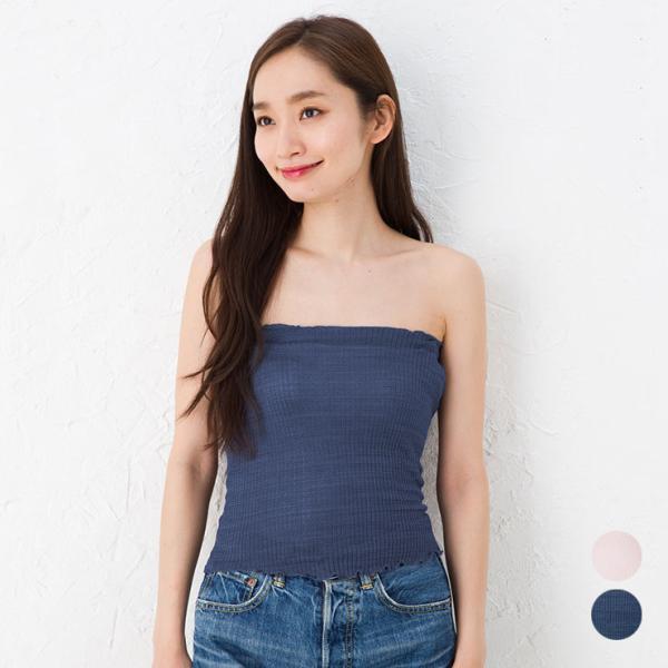 【お得な2枚セット】 腹巻 シルク 日本製 38cm セリシン レディース メンズ兼用 薄手 肌側シルク100% 腹巻|eses
