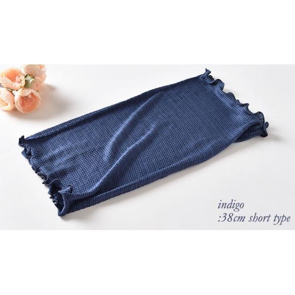 【お得な2枚セット】 腹巻 シルク 日本製 38cm セリシン レディース メンズ兼用 薄手 肌側シルク100% 腹巻|eses|02