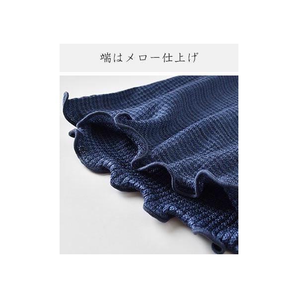【お得な2枚セット】 腹巻 シルク 日本製 38cm セリシン レディース メンズ兼用 薄手 肌側シルク100% 腹巻|eses|12