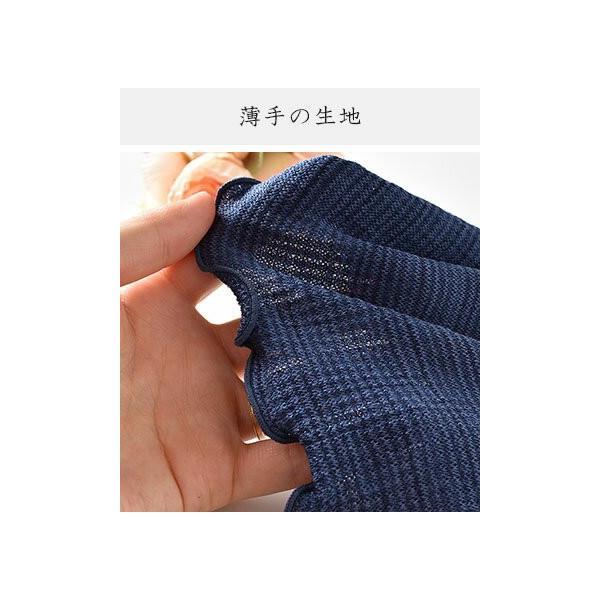 【お得な2枚セット】 腹巻 シルク 日本製 38cm セリシン レディース メンズ兼用 薄手 肌側シルク100% 腹巻|eses|13