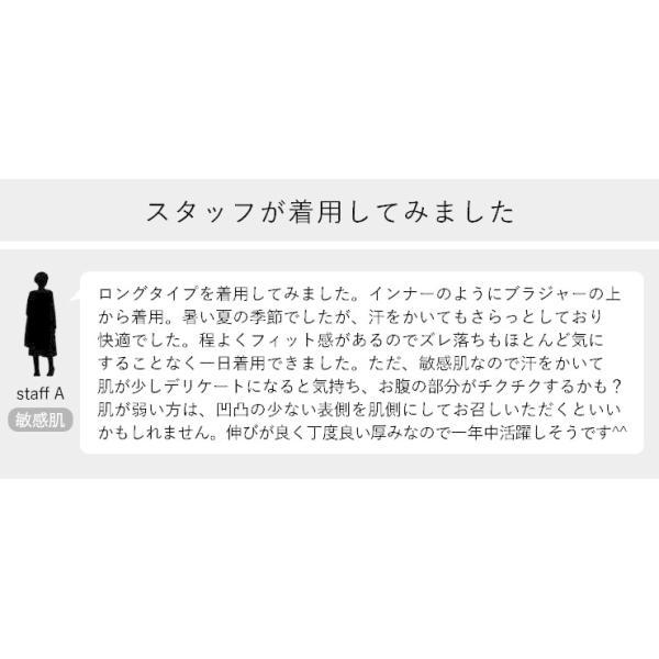 【お得な2枚セット】 腹巻 シルク 日本製 38cm セリシン レディース メンズ兼用 薄手 肌側シルク100% 腹巻|eses|14
