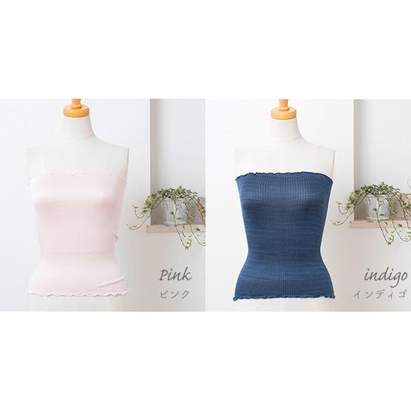 【お得な2枚セット】 腹巻 シルク 日本製 38cm セリシン レディース メンズ兼用 薄手 肌側シルク100% 腹巻|eses|03
