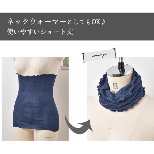 【お得な2枚セット】 腹巻 シルク 日本製 38cm セリシン レディース メンズ兼用 薄手 肌側シルク100% 腹巻|eses|05