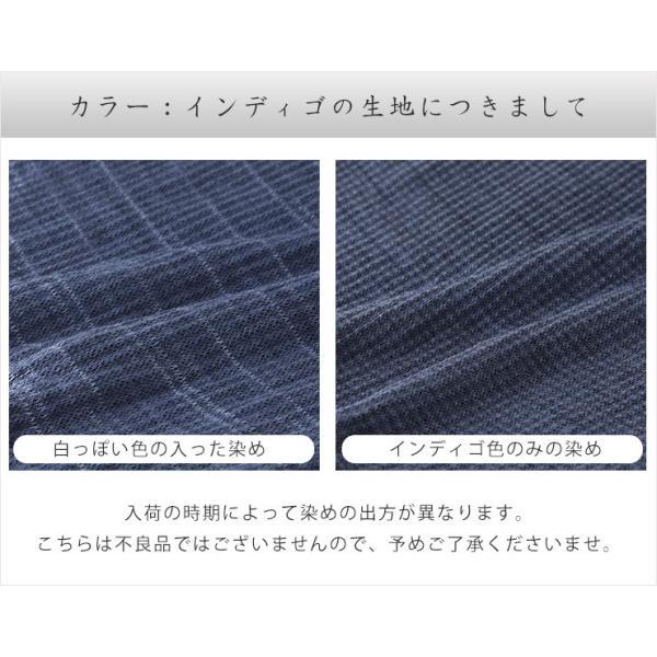 【お得な2枚セット】 腹巻 シルク 日本製 38cm セリシン レディース メンズ兼用 薄手 肌側シルク100% 腹巻|eses|10