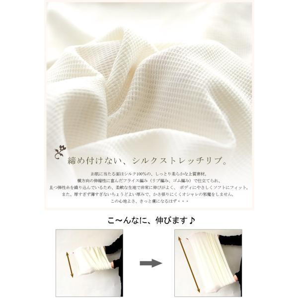 es-7753 シルク腹巻き 日本製 ロング 60cm レディース メンズ シルク100% 腹巻 冷えとり 冷房対策 薄手 絹|eses|02