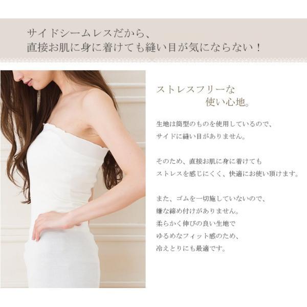 es-7753 シルク腹巻き 日本製 ロング 60cm レディース メンズ シルク100% 腹巻 冷えとり 冷房対策 薄手 絹|eses|04