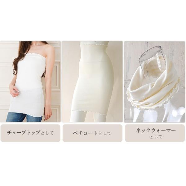 es-7753 シルク腹巻き 日本製 ロング 60cm レディース メンズ シルク100% 腹巻 冷えとり 冷房対策 薄手 絹|eses|05