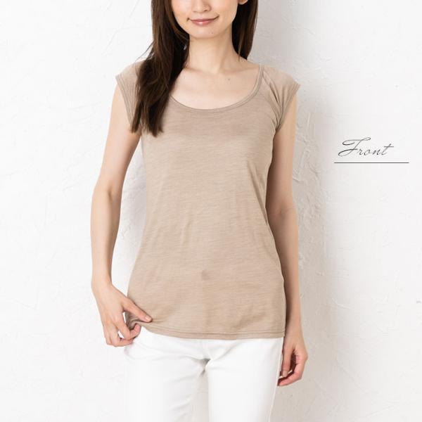 汗取りインナー シルク100% ジャージー 日本製 レディース 脇汗パッド付きで汗じみ防止  汗を吸収 フレンチ袖 半袖 敏感肌におすすめ シルク|eses|04