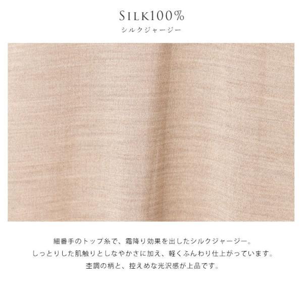 汗取りインナー シルク100% ジャージー 日本製 レディース 脇汗パッド付きで汗じみ防止  汗を吸収 フレンチ袖 半袖 敏感肌におすすめ シルク|eses|07