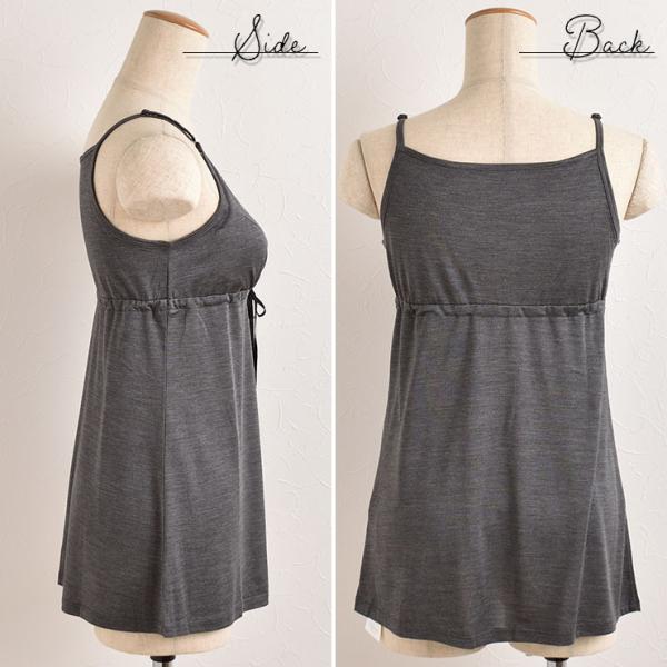 シルク100%ジャージー カップ付き カシュクール キャミソール ロング丈 日本製 敏感肌 低刺激 eses 02