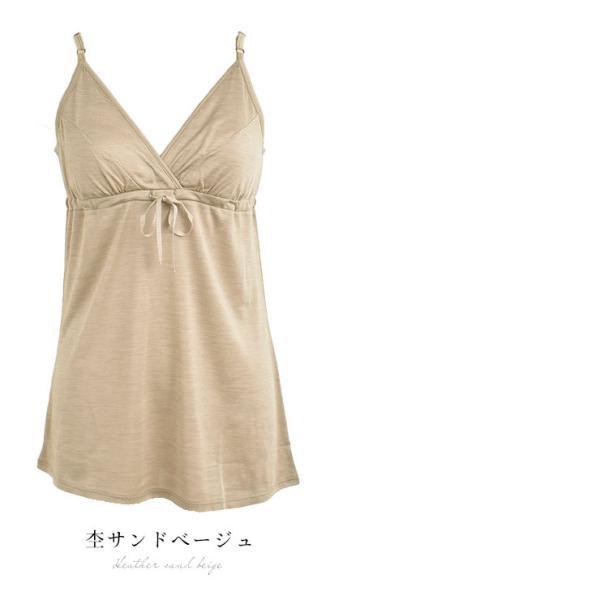 シルク100%ジャージー カップ付き カシュクール キャミソール ロング丈 日本製 敏感肌 低刺激 eses 13