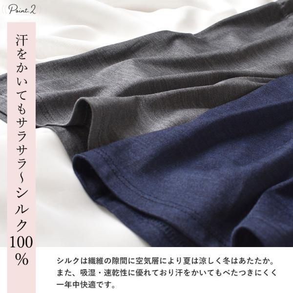シルク100%ジャージー カップ付き カシュクール キャミソール ロング丈 日本製 敏感肌 低刺激 eses 05