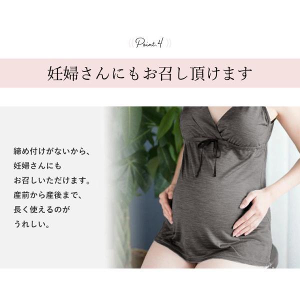 シルク100%ジャージー カップ付き カシュクール キャミソール ロング丈 日本製 敏感肌 低刺激 eses 07