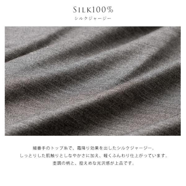 シルク100%ジャージー カップ付き カシュクール キャミソール ロング丈 日本製 敏感肌 低刺激 eses 08