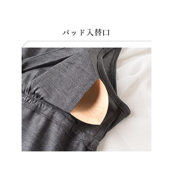 シルク100%ジャージー カップ付き カシュクール キャミソール ロング丈 日本製 敏感肌 低刺激 eses 09