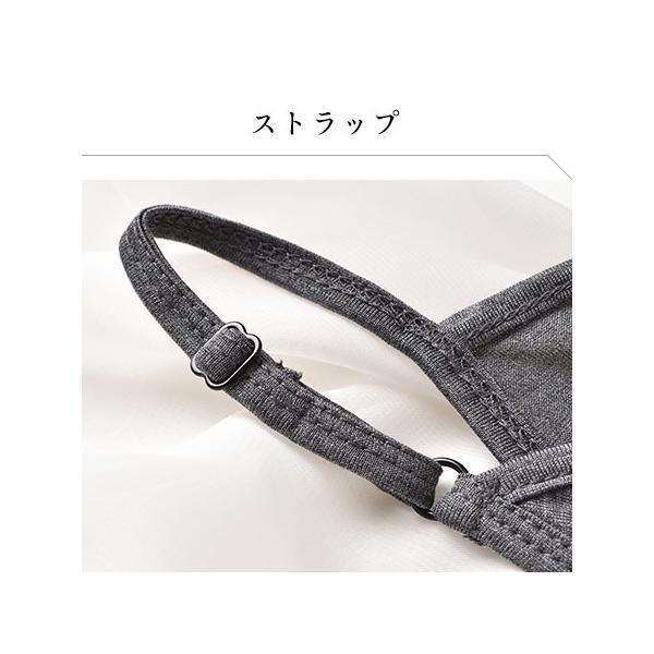 シルク100%ジャージー カップ付き カシュクール キャミソール ロング丈 日本製 敏感肌 低刺激 eses 10