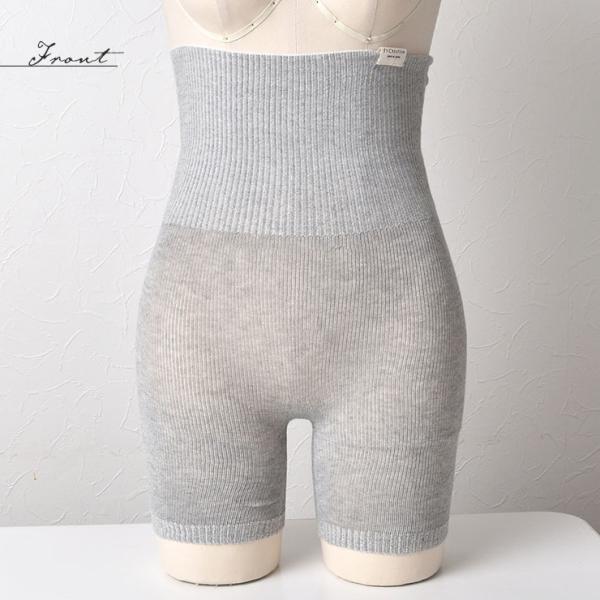 肌側シルク 腹巻パンツ レディース 日本製 薄手 春夏用 秋冬用 1年中OK 妊活 冷えとり 腹巻き 敏感肌|eses|02