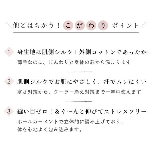 肌側シルク 腹巻パンツ レディース 日本製 薄手 春夏用 秋冬用 1年中OK 妊活 冷えとり 腹巻き 敏感肌|eses|05