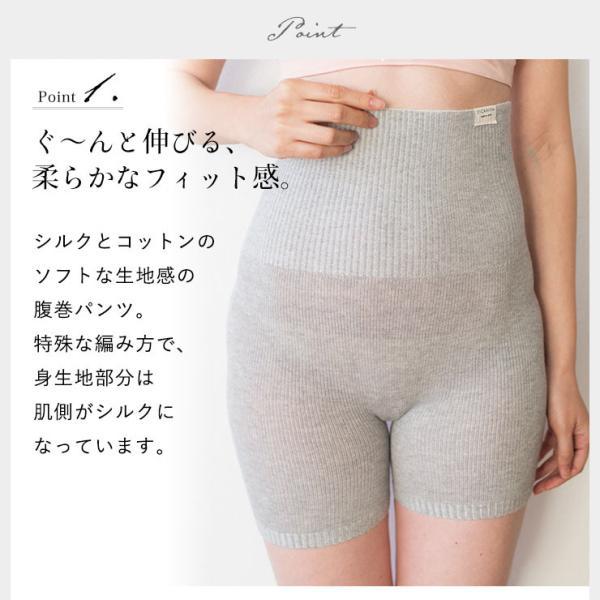 肌側シルク 腹巻パンツ レディース 日本製 薄手 春夏用 秋冬用 1年中OK 妊活 冷えとり 腹巻き 敏感肌|eses|06