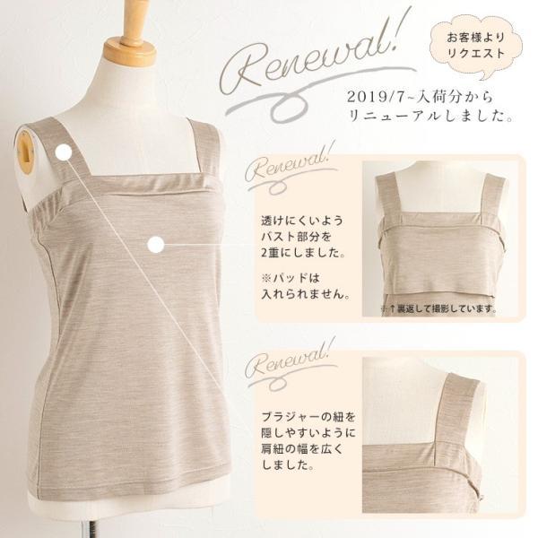 シルク100% ジャージー チラ見え防止 ベアトップ風 タンクトップ 日本製 レディース デコルテフィットで胸元カバー|eses|13