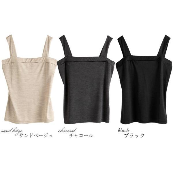 シルク100% ジャージー チラ見え防止 ベアトップ風 タンクトップ 日本製 レディース デコルテフィットで胸元カバー|eses|08