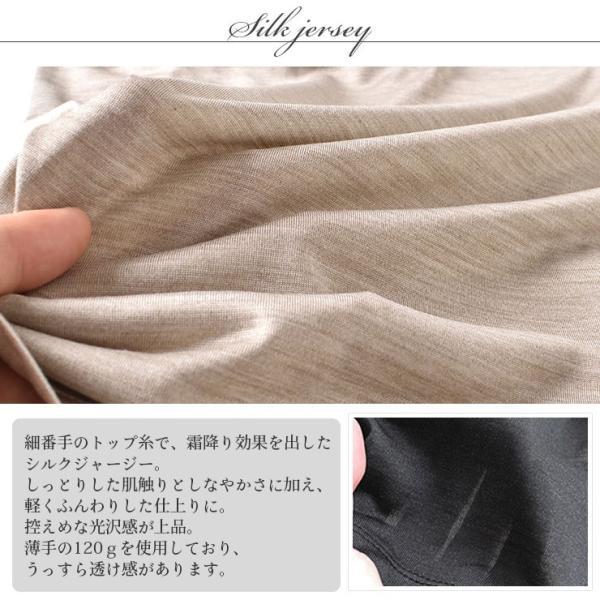 シルク100% ジャージー チラ見え防止 ベアトップ風 タンクトップ 日本製 レディース デコルテフィットで胸元カバー|eses|09