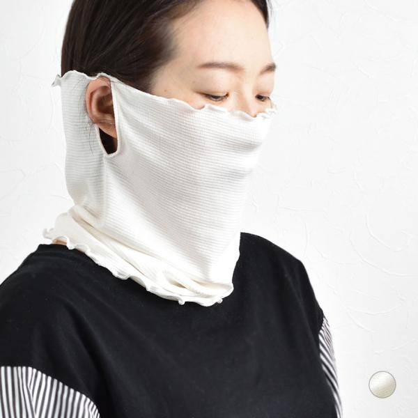 お試し価格!お得な2枚セット シルク おやすみ 美肌マスク ネックウォーマーにもなる 日本製 レディース|eses