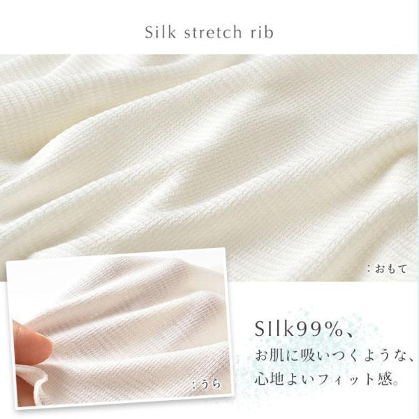 お試し価格!お得な2枚セット シルク おやすみ 美肌マスク ネックウォーマーにもなる 日本製 レディース|eses|03