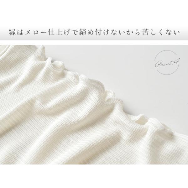 お試し価格!お得な2枚セット シルク おやすみ 美肌マスク ネックウォーマーにもなる 日本製 レディース|eses|07
