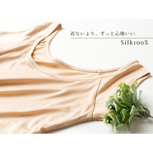 汗取りインナー ハーフトップ シルク100% レディース 脇汗パッド付き フレンチ袖 ベージュ M|eses|02