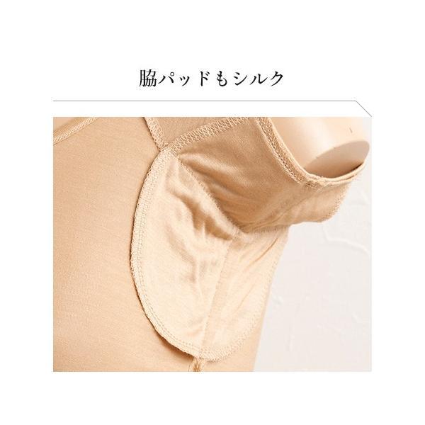 汗取りインナー ハーフトップ シルク100% レディース 脇汗パッド付き フレンチ袖 ベージュ M|eses|08