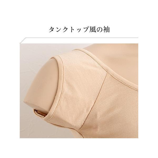 汗取りインナー ハーフトップ シルク100% レディース 脇汗パッド付き フレンチ袖 ベージュ M|eses|09