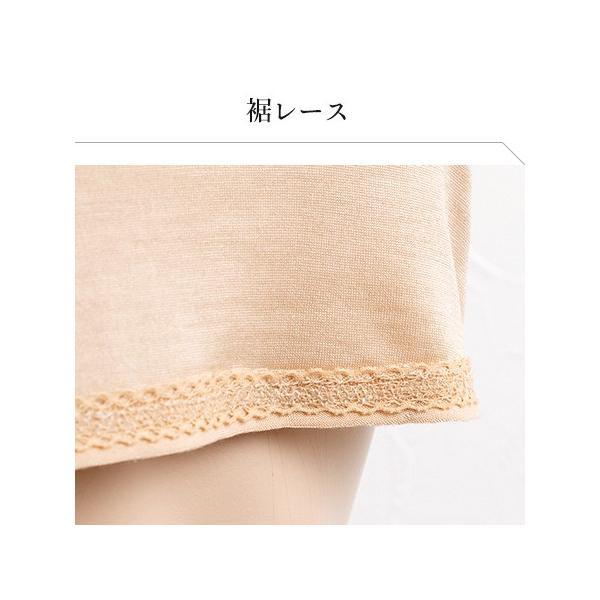 汗取りインナー ハーフトップ シルク100% レディース 脇汗パッド付き フレンチ袖 ベージュ M|eses|10