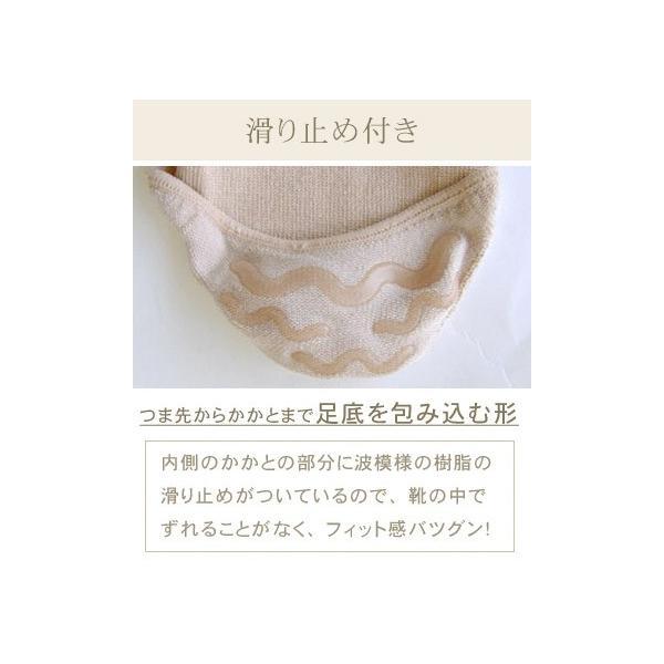 冷えとり 靴下 シルク5本指フットカバー 1足売り eses 05