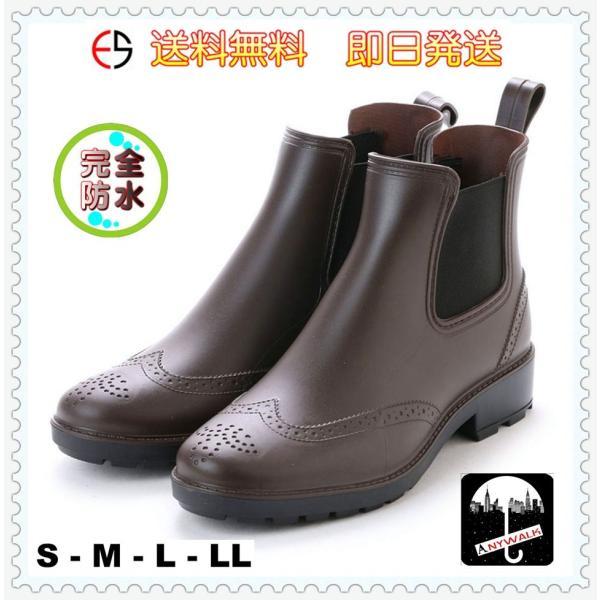 メンズレインブーツレインシューズサイドゴアウイングチップビジネスカジュアル紳士完全防水防滑長靴雨靴aw_16033基本