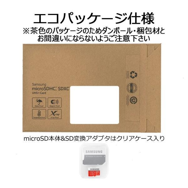 Samsung microSDカード 32GB EVOPlus Class10 UHS-I対応 Nintendo Switch 動作確認済 MB-MC32GA/ECO eshop-smart-market 05