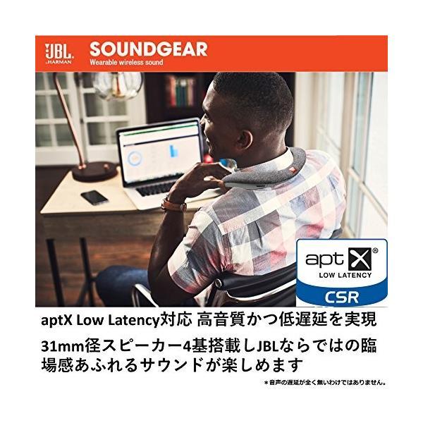 JBL SoundGear ウェアラブル ネックスピーカーBluetooth/apt-X 対応/31mm径スピーカー4基搭載 グレー JBLSOUNDGEARGRY eshop-smart-market 03