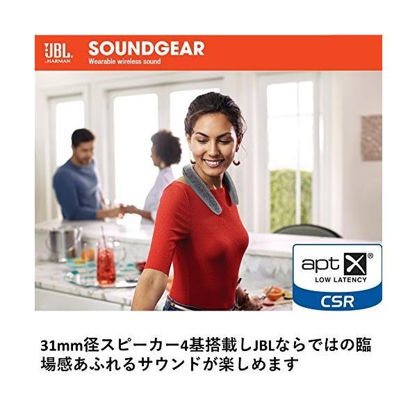 JBL SoundGear ウェアラブル ネックスピーカーBluetooth/apt-X 対応/31mm径スピーカー4基搭載 グレー JBLSOUNDGEARGRY eshop-smart-market 04