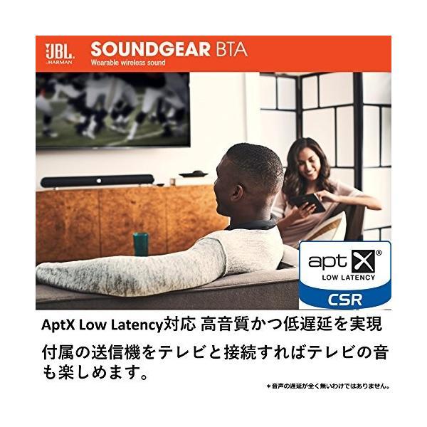 JBL SoundGear BTA ウェアラブル ネックスピーカー ブラック JBLSOUNDGEARBABLK|eshop-smart-market|03