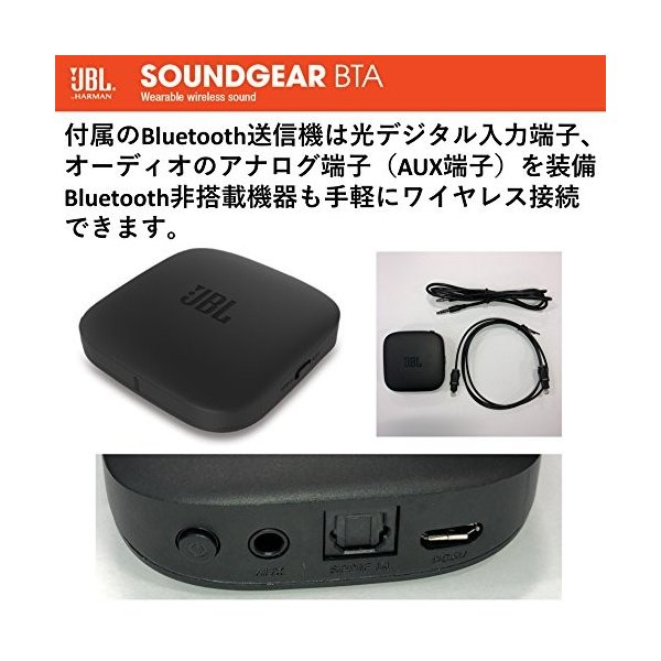 JBL SoundGear BTA ウェアラブル ネックスピーカー ブラック JBLSOUNDGEARBABLK|eshop-smart-market|04