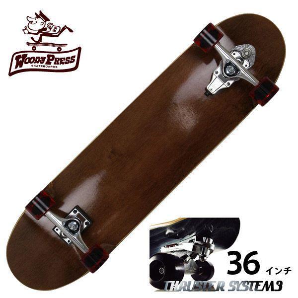 WOODY PRESS スケートボード ウッディプレス サーフスケート スラスター3 コンプリート 36インチ BROWN WPC-002|eshop