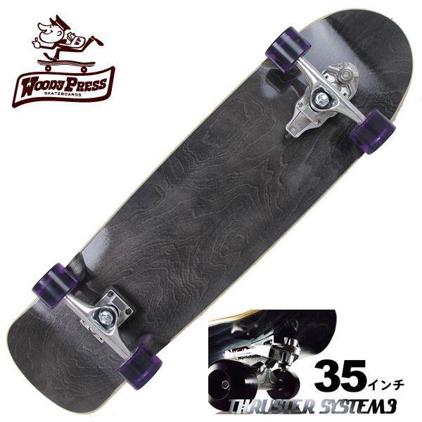 WOODY PRESS ウッディプレス サーフスケート スラスター3 コンプリート 35インチ BLACK WPC-007 ロングスケボー|eshop