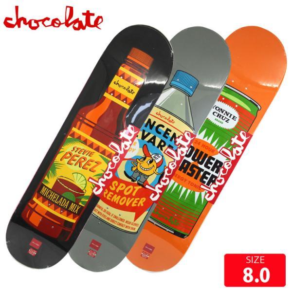 スケボー デッキ チョコレート CHOCOLATE ESSENTIALS DECK 8.0 スケートボード SK8