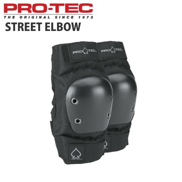 PROTEC プロテック プロテクター STREET ELBOW BLACK ストリート エルボーパッド スケボー スケートボード インライン用