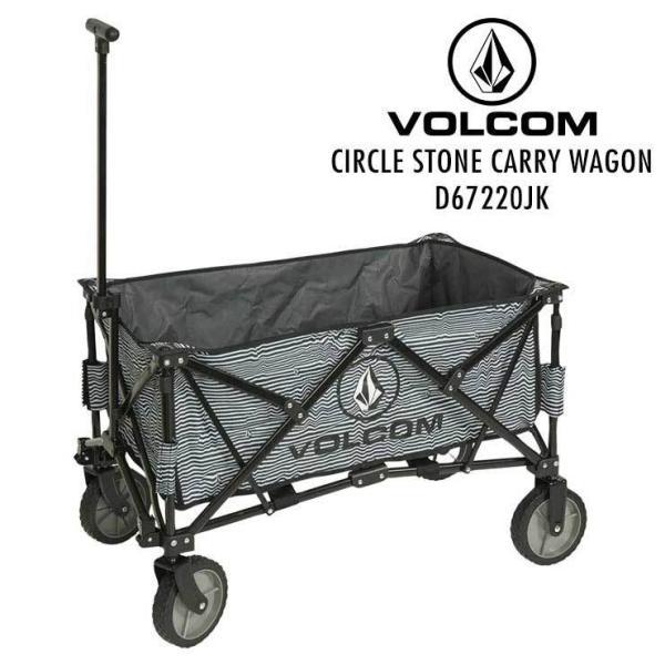 VOLCOM ボルコム アウトドア キャリー カート ワゴン 自立 収納 キャンプ バーベキュー 荷物 運ぶ CIRCLE STONE CARRY WAGON STRIPE